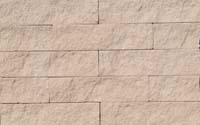 Плитка фасадная SAFARI FACADE (бежевый)