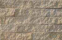 Плитка фасадная SANDSTONE FACADE (желтый)