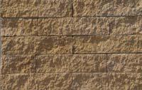 Плитка фасадная CAYMAN FACADE (желтый)