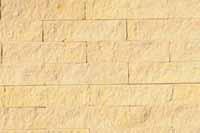 Плитка фасадная (желтый)