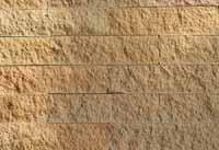 Плитка под кирпич (желтый)