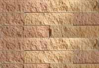 Плитка фасадная ORANGE FACADE (оранжевый)