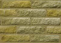 Кирпич под камень облицовочный (желтый)