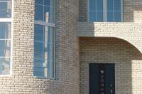 Фото дома из рваного кирпича, скала кирпич облицовочный СЕРЫЙ