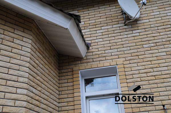 Фото дома из рваного кирпича скала кирпич облицовочный ЖЕЛТЫЙ