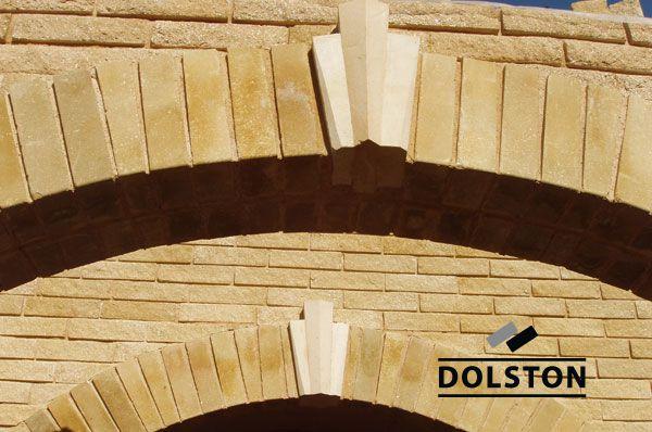 Фото арки из облицовочного кирпича гладкий кирпич облицовочный ЖЕЛТО-ЗЕЛЕНЫЙ
