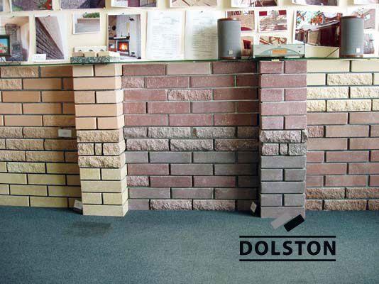 Магазин кирпичного завода Долстон™