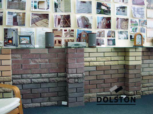 Магазин кирпича Долстон™