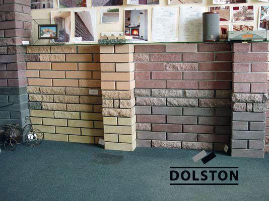 Магазин кирпичного завода Dolston™