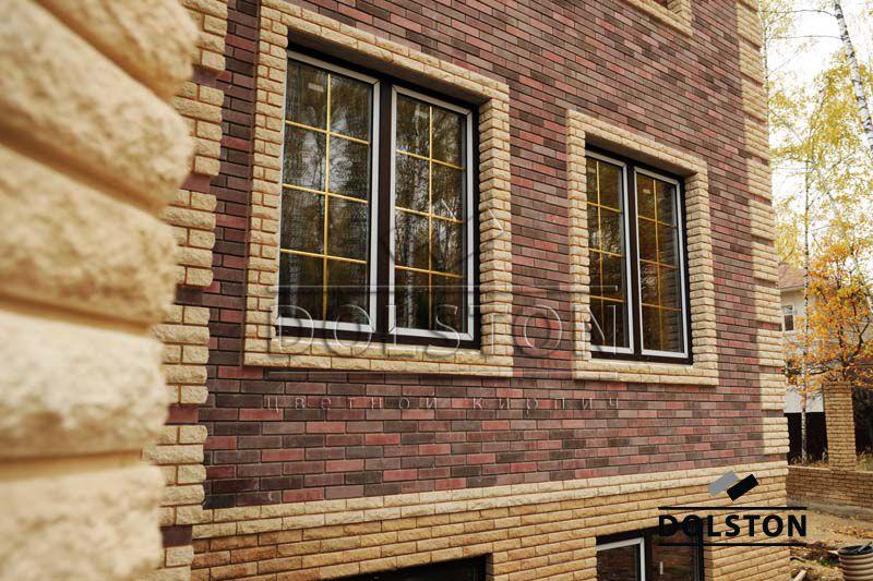 Фото отделки окна рваным кирпичом скала кирпич облицовочный БЕЖЕВЫЙ