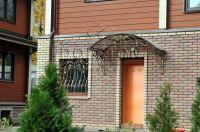 Фото дома из кирпича баварская кладка, баварская кладка облицовочного кирпича ВИШНЕВЫЙ