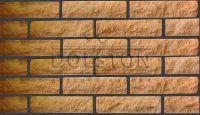 Пример кирпичной кладки, кирпич облицовочный MAGMA ROCK (оранжевый)