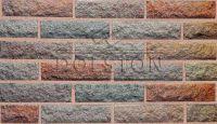 Пример кладки камня из кирпича, кирпич облицовочный SINTRA ROCK (красный)
