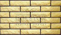 Пример кирпичной кладки, облицовочный кирпич SAHARA ROCK (желтый)