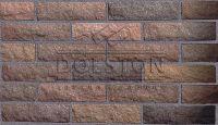 Образец камня из кирпича, кирпич облицовочный JECKER ROCK (коричневый)