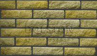 Пример кладки камня из кирпича, кирпич облицовочный SHRECK ROCK (зеленый)