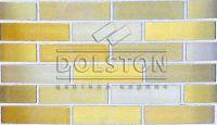Образец кирпича, кирпич облицовочный PEARY (желтый)